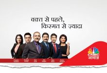 CNBC Awaaz Live TV : Hindi/English Channel streaming in India Today
