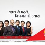 CNBC Awaaz Live TV Channel : Hindi Business News streaming in India Today