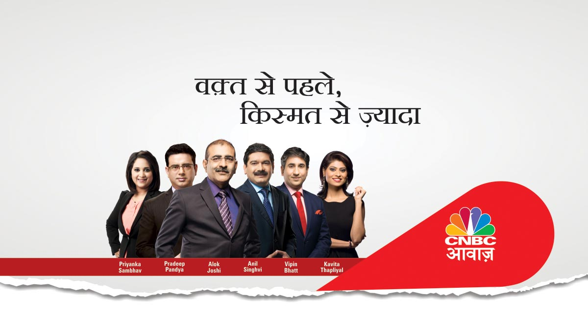 CNBC Awaaz Live TV Channel : Hindi Business News streaming in India
