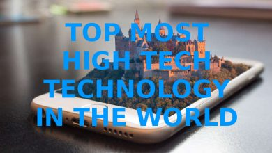 Photo of Top Most High Tech Technology in the World 2016 – 17