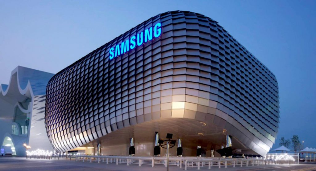South Korea Science and Technology - Samsung